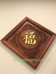 Tranh gỗ phong thủy, Chữ Phúc, Gỗ Hương Gia Lai Dat Vàng 24k