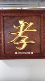 Tranh gỗ phong thủy, chữ Hiếu gỗ Hương Gia lai dát vàng 24k